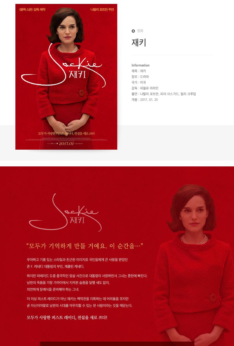 3751_영화_재키_김미화_w_0333.jpg