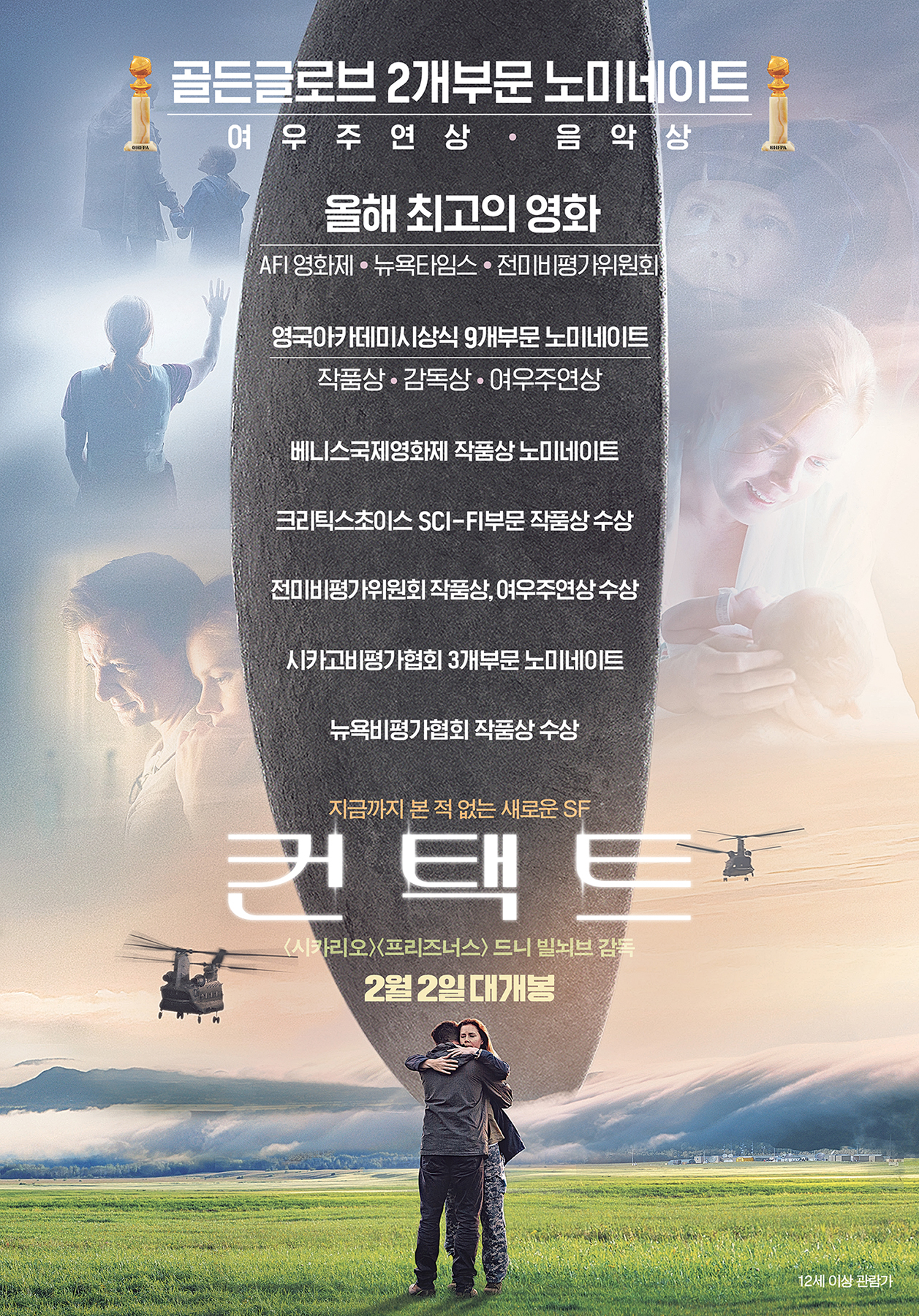 http---movie.phinf.naver.net-20170123_196-1485136184749Qy5Y1_JPEG-movie_image.jpg