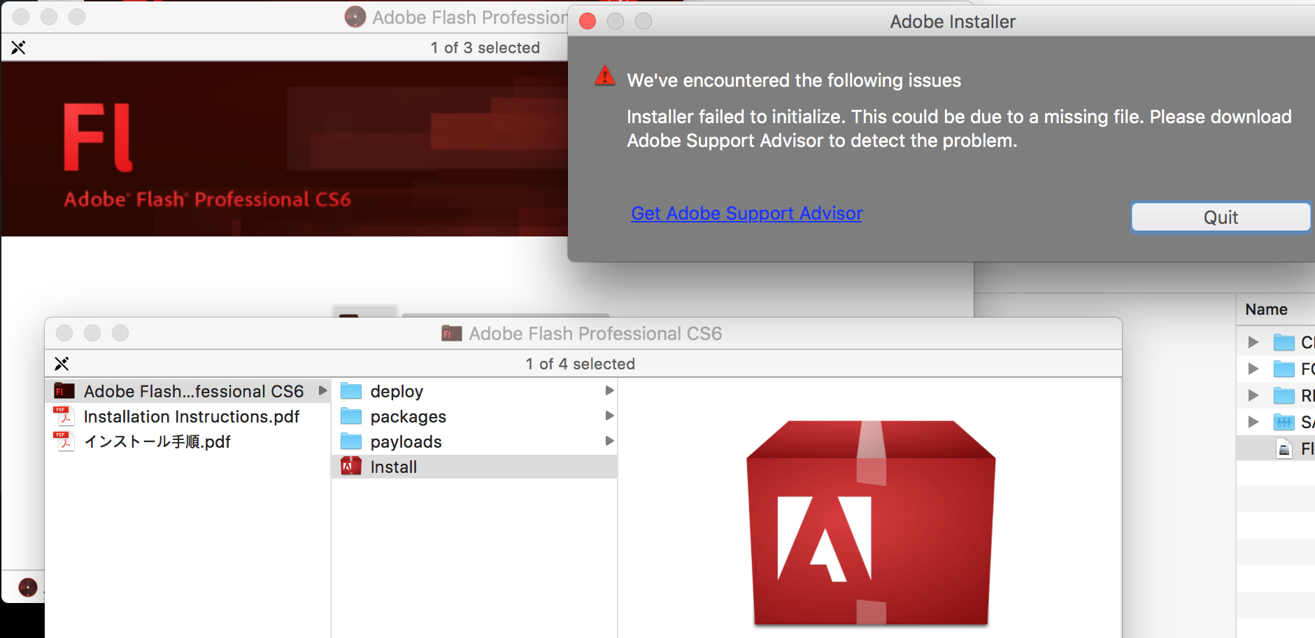 """Adobe """"Installer failed to initialize"""" 이슈 – panzerpaust"""
