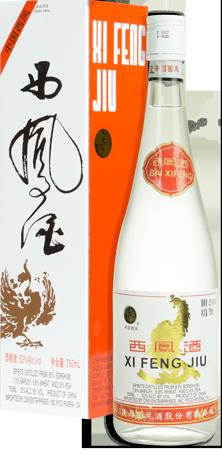 Bai-Xifeng