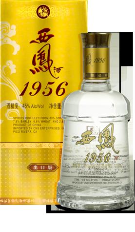 Xifeng-1956
