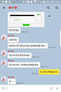 screenshot_20180528-2347551543231928
