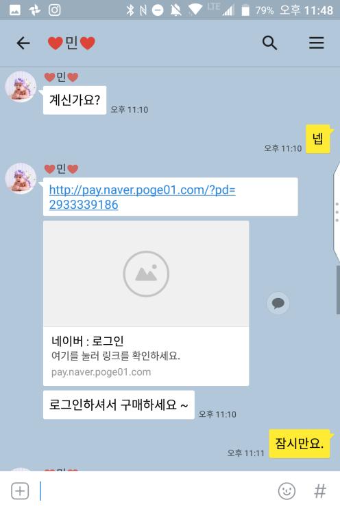 screenshot_20180528-2348081344787218.png